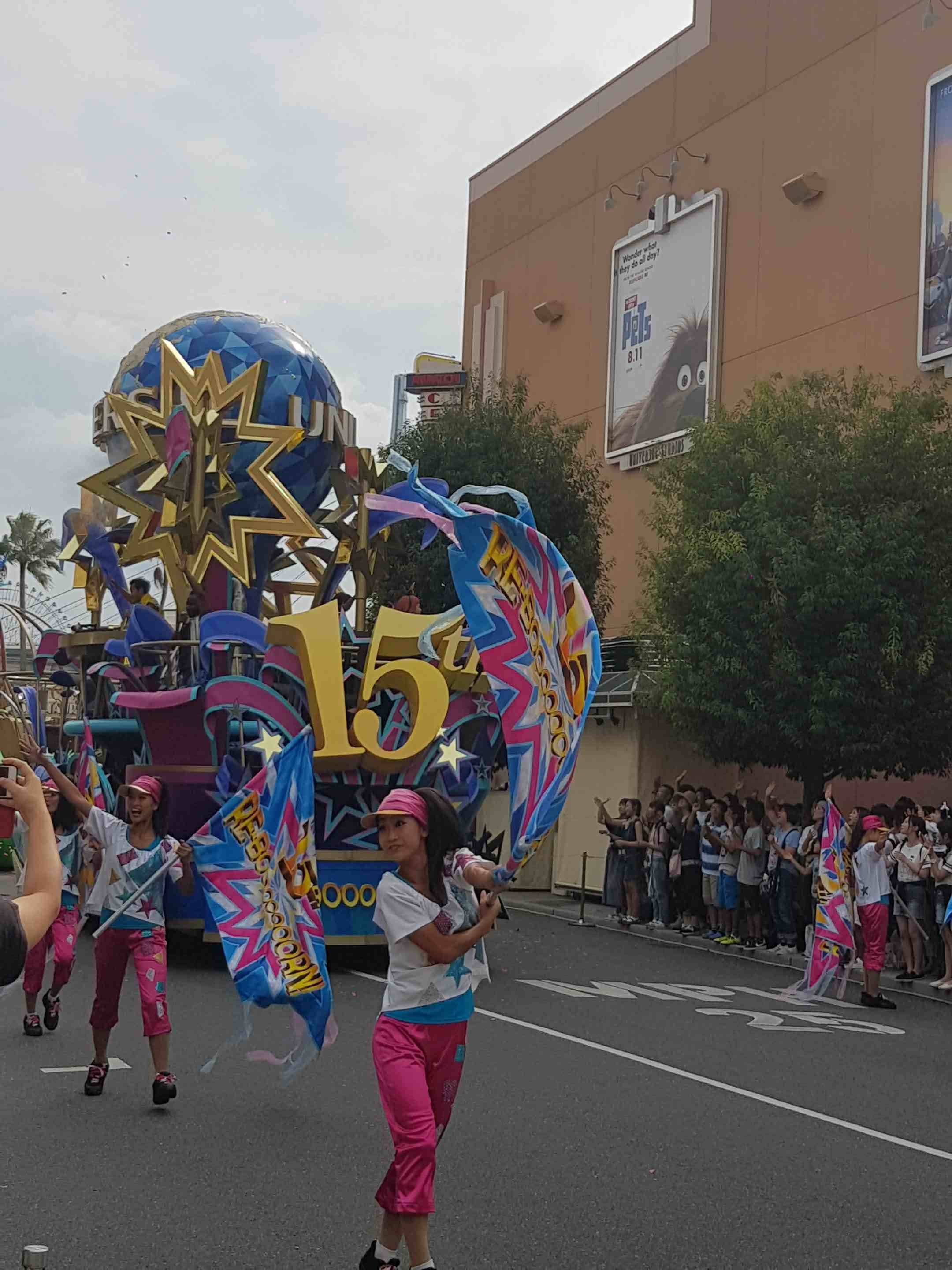 Universal Studios Japan's 15th Anniversary celebration!